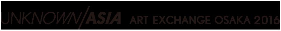 UNKNOWNASIA Art Exchange Osaka 2016