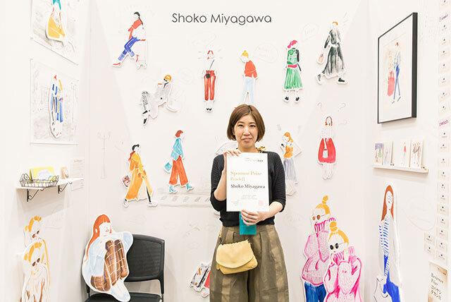Shoko Miyagawa [日本]