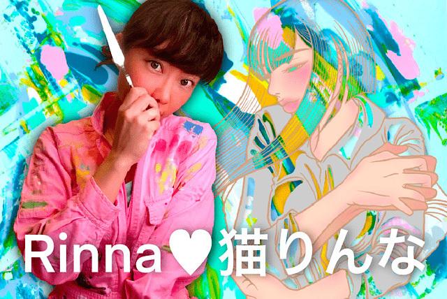 Rinna・猫りんな [タイ]