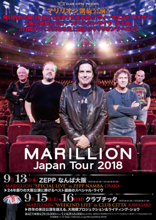 MARILLION(マリリオン) MARILLION  Japan Tour 2018
