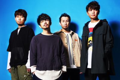 ASIAN KUNG-FU GENERATION ASIAN KUNG-FU GENERATION Tour 2020 酔杯2 〜The Song of Apple 〜