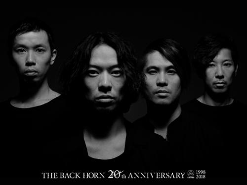 THE BACK HORN THE BACK HORN 20th Anniversary「ALL TIME BESTワンマンツアー」〜KYO-MEI祭り〜
