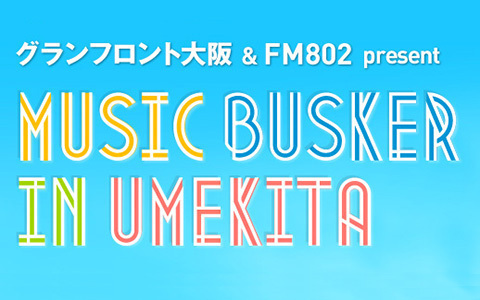 MUSIC BUSKER in UMEKITA Audition LIVE Vol.15