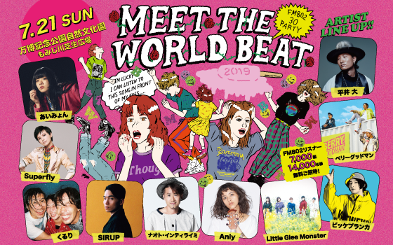FM802,MEET,THE,WORLD,BEAT,2019