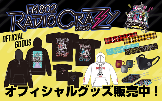 FM802,ROCK,FESTIVAL,RADIO,CRAZY,2020